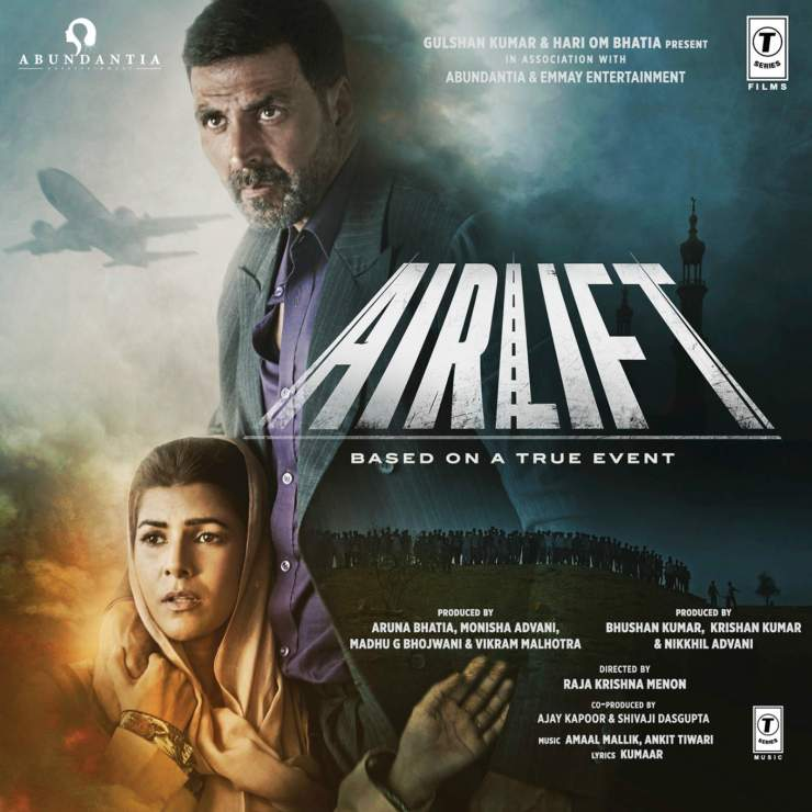 mp-airlift